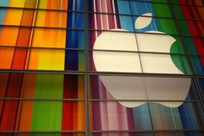apple_-166045678210431623