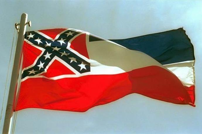 Mississippi State Flag_-4142445730094104007