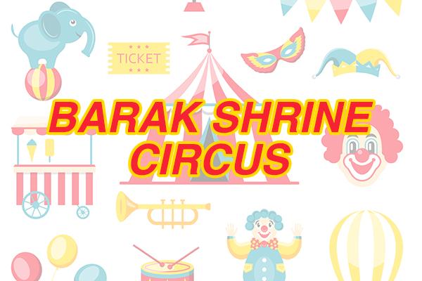 circus_1489076587982.jpg
