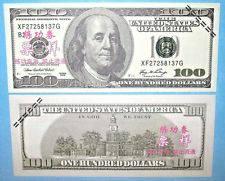 Woman arrested in counterfeit money scheme in Farmerville